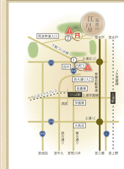 筑波山江戸屋へのアクセスマップ